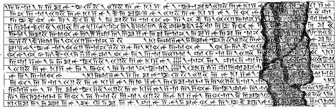 Die Behistun-Inschrift