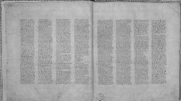 Ein Ausschnitt aus dem Codex Sinaiticus