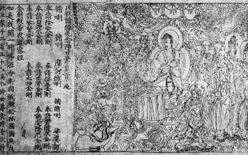 Ausschnitt aus der Diamant Sutra
