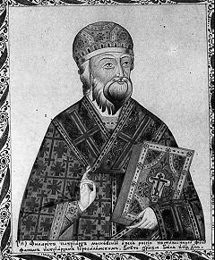 Ikone von Patriarch Filaret